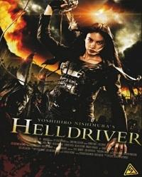 Helldriver (Nihon bundan: Heru doraibâ)