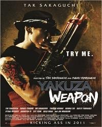 Yakuza Weapon (Gokudô heiki)